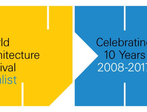 World Architecture Festival 2017 logo